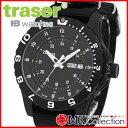 トレーサー 時計 メンズ 国内正規品 TRASER 日本限定 腕時計 NATOナイロン P6600.41F.13.01
