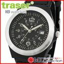 新品 TRASER Watch Type3 Pilot Japan Limited Edition ミリタリー カレンダー 人気 保証 スイス