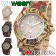 【敬老の日特集開催中】ウィーウッド 時計 メンズ レディース 国内正規品 WEWOOD DATE 腕時計 ウッド 0601楽天カード分割 02P03Sep16