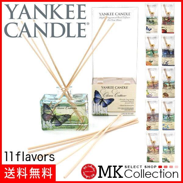 ヤンキーキャンドル ホームフレグランス YANKEE CANDLE ミニリードディフューザー 35.4ml ギフト 全10フレグランス