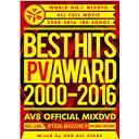 《送料無料/MIXDVD》BEST HITS PV AWARD 2000-2016 -AV8 OFFICIAL MIXDVD-《洋楽 MixDVD/洋楽 DVD...