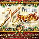 《鉄板!!》2016 クリスマスCD ランキングNO.1!!《送料無料/MIXCD》Premium X'mas -Christmas song & Love song-《洋楽 MixCD/洋楽 CD/MKDR0033》《メーカー直送/正規品》bpm store . ビーピーエムストア 洋楽CD