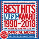 精选辑 - 「全国MIXCD販売 ランキング シリーズ連続 第1位!!」《送料無料/MIXCD》BEST HITS MUSIC AWARD 1990-2018 mixed by AV8 ALL DJ'S《洋楽 Mix CD/洋楽 CD》《AWA-001/メーカー直送/輸入盤/正規品》