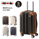 スーツケース 機内持ち込み 軽量 Sサイズ キャリーバッグ ...