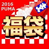 PUMA(プーマ) ジュニア・キッズ サッカー福袋 2016 ラッキーバック ベンチコート ピステ上下組 他