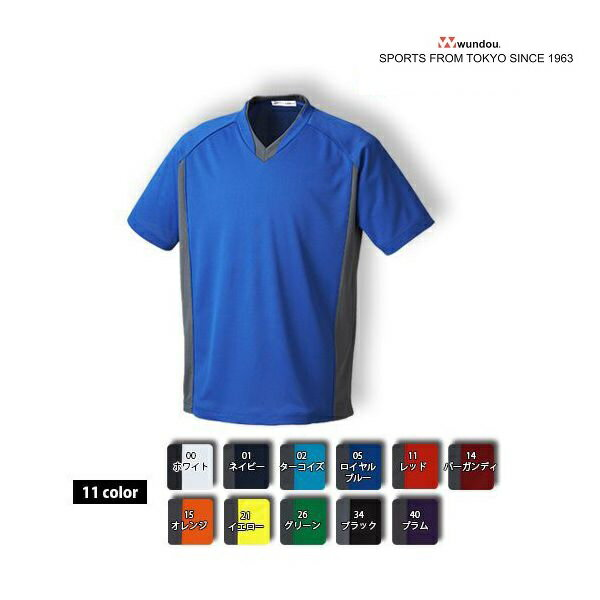サッカーシャツ半袖(wundou)P-1910ゲーム・プラクティスユニフォームS-3Lサイズフットサ