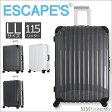 超大型 スーツケース(LLサイズ)115L縦型フレームタイプ74cm 7泊以上の長期向き送料無料・1年保証付