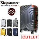 グリップマスター シフレ スーツケース 67cmLサイズ(5日〜7泊向き)フレームタイプTSAロック|双輪キャスター|上下ハンドル B5225T-67