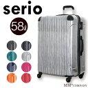 ファスナー スーツケース Mサイズ 中型(58L)約4日〜6日向き TSAロック搭載 拡張機能付