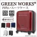 シフレ スーツケース B5891T-46cm小型 SSサイズ(1日〜3日)機内持ち込み可ファスナータイプ TSAロック付 拡張機能搭載送料無料&1年保証付