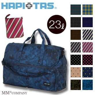 折疊式波士頓袋 H0002 (圓頂形) M 大小和中型旅遊袋隨身包業務