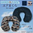 Hap7014-mob