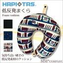 Hap7019-mobb