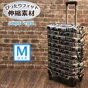 スーツケース カバー Mサイズ本体高さ56cm〜66cm用かわいい キャリーバッグカバーは シフレハピタス♪