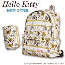 【10 OFFクーポン★2/25 23:59まで】ハローキティ リュック(Hello kitty)ガーリーな帆布リュックサックシフレ ハピタス HAP0092キャリーオンリュック(キティ リュック)