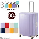 PLUS ONE(プラスワン)スーツケース超軽量 Booon1(ブーン)フレーム110-67 6泊〜長期用 LサイズLサイズ 大型 キャリーケース 海外旅行 国内旅行 ビジネス 出張 トランクケース 旅行かばん 通販 楽天