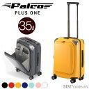 フロントオープン スーツケース35L Sサイズ 1〜3泊用超軽量 小型ファスナー キャリーバッグ機内持ち込み可 サイズプラスワン ファルコキャリーケース