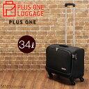 プラスワン スーツケースプラスワンラゲッジ(横型) 3015-45w小型 Sサイズ 1〜3泊用 34LジッパータイプのトランクケースLCC 機内持ち込み可 PLUS ONE LAGGAGE