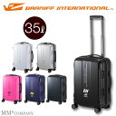 ファスナータイプ スーツケース Sサイズ 35L 1〜3泊プラスワン ブラニフ 787-50cmTSAロック搭載のキャリーケース小型 機内持ち込みキャリーバッグ
