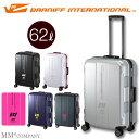 フレーム スーツケース LMサイズ 62L 4〜6泊プラスワン ブラニフ 787-61cmTSAロック搭載のキャリーケース大型 超静音キャスター