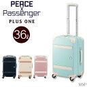 スーツケース Sサイズ 1〜3泊用 36Lプラスワン ピース パッセンジャーキャリーバッグ キャリーケース