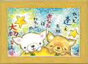 【取寄品】絵描きサリー やっと逢えたね SSA-46 ポストカード額装 フレーム付きART メッセージアート