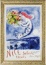 【取寄品】マルク・シャガール 名画 額付きポスター 天使の湾 ユーパワー 54×74cm おしゃれ インテリアグッズ