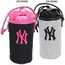 【保冷ボトルケース】 MLB ニューヨークヤンキース ペットボトルホルダー 野球 クラックス 水筒 ランチ雑貨 ティーンズ雑貨通販【あす楽】マシュマロポップ