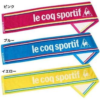[毛巾] 勒科克-001 le coq sportif 阿爾科克 sportif Megazoom 毛巾巢公司關於 20 x 120 釐米毛巾品牌體育用品商店 [有趣的明天︰ 棉花糖流行樂天卡司