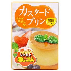 【香り付き レトルト ケシゴム】 2nd カスタードプリ