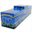【フリーザーバッグ】 電車シリーズ DD51 1148形ディーゼル機関車 ジップバッグ ハートアート