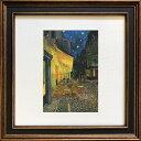 Gogh 夜のカフェテラス フィンセント ファン ゴッホ 名画 美工社 額装品 ギフト 装飾インテリア 取寄品 マシュマロポップ