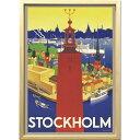 ストックホルム市庁舎 1936年 ZCS-52667 Scandinavian Art アートフレーム 美工社 額付き 北欧インテリア 取寄品 マシュマロポップ