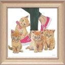 キューティー キティ1 EA-05016 エミリー アダムス 動物画 31x31cm おしゃれ 猫 絵画 額付き ポスターインテリア 取寄品 マシュマロポップ