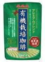 有機栽培珈琲プレミアムブレンド400g(レギュラーコーヒー粉)【】