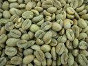 コーヒー生豆エチオピアモカシダモG-41kg【】