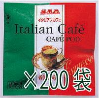 コーヒーポッド カフェポッド イタリアン エスプレッソ
