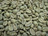 有机哥伦比亚咖啡豆(有机)1公斤[MMC中] [10P27May11咖啡;[コーヒー生豆コロンビア オーガニック(有機栽培) 1kg【MMC珈琲】【10P13Dec13m】]