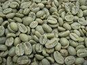 【送料無料】コーヒー生豆コロンビア オーガニック(有機栽培) 10kg【10P03Dec16】