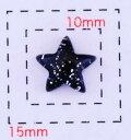 ジュエリースター8ミリ(星)《ネイル・デコ電用プラパーツ》ブラック8個入