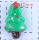 Christmasツリー(2)15×10ミリ《ネイル&デコ用クリスマスパーツ》グリーン4個