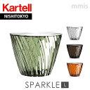 Kartell Sparkle スパークルL テーブル 【8805】吉岡徳仁  おしゃれなインテリアの作り方 アウトドアリビングが気持ちいい