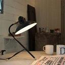 Arles desk lamp アルル デスクランプ 【メーカー取寄品】  おしゃれなインテリアの作り方 アウトドアリビングが気持ちいい