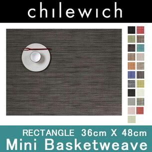 BASKETWEAVE ミニバスケットウィーブ cmchilewich チルウィッチ レクタングルランチョンマット