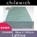 Lattice ラティスchilewich チルウィッチ(RUNNER ランナー)テーブルランナー テーブルセンター 秋のインテリア 冬のパーティー