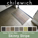 クリーニングパウダーPRESENTchilewich チルウィッチShag Skinny Stripeスキニーストライプ機能的でスタイリッシュなお部屋にドアマッ...