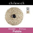 Pebble ペブル テーブルマットchilewich チルウィッチ ROUND ラウンドランチョン マット クリスマス お正月準備