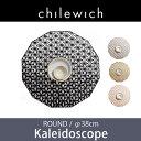 Kaleidoscope カレイドスコープ36x48cmchilewich チルウィッチ ROUND ラウンド 失敗しないインテリア 年末インテリア