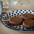 le pain boule TRAOUMAD トロウマッドセットギフト プレゼントクッキー お菓子 洋菓子 父の日 インテリア アウトドア BBQ