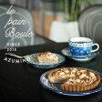 le pain boule WALNUT TARTギフト プレゼントタルト ケーキ 洋菓子 父の日 インテリア アウトドア BBQ